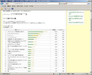 Blog20110831a