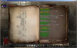 Wizon_beta_20111015a